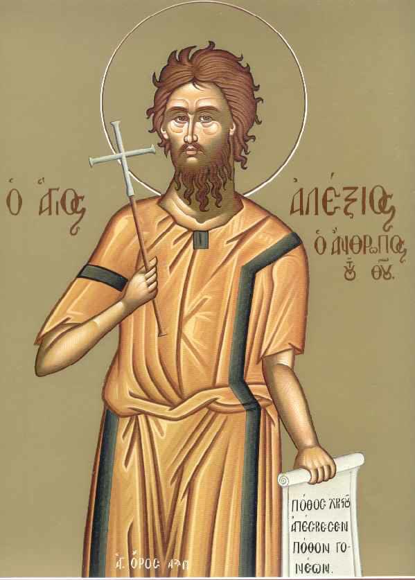 Ορθόδοξος Συναξαριστής :: Όσιος Αλέξιος ο άνθρωπος του Θεού