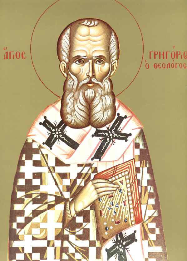 Ορθόδοξος Συναξαριστής :: Άγιος Γρηγόριος ο Θεολόγος
